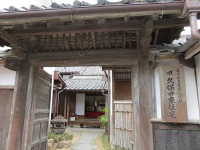 IMG_1319 久保田