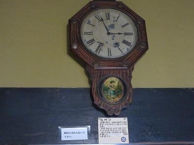 IMG_1290 時計