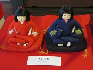 IMG_1308 人形