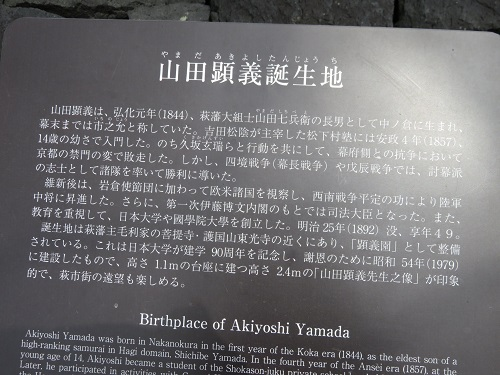IMG_1069 山田