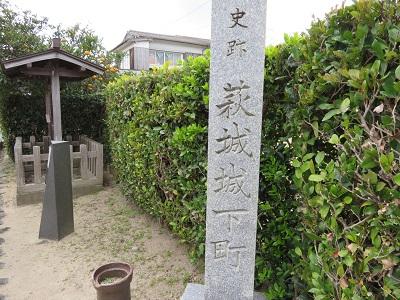 IMG_1249 萩城下町