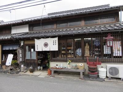 IMG_1253 萩城下町