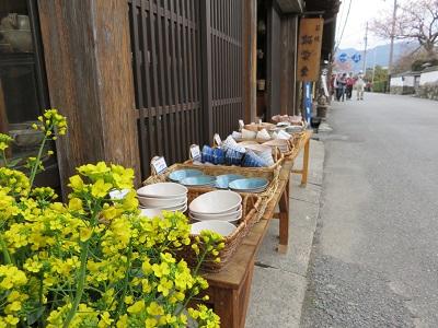 IMG_1257 萩城下町
