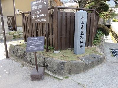 IMG_0945 片山