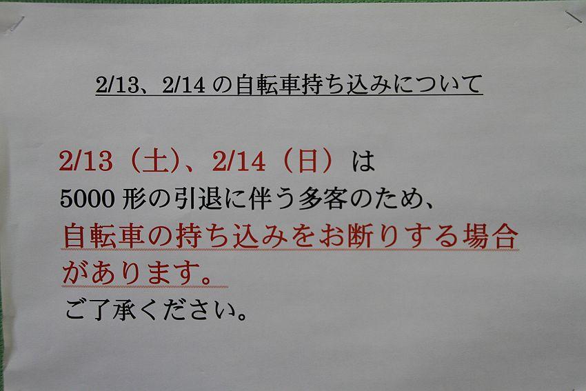 7D1_0056-s.jpg
