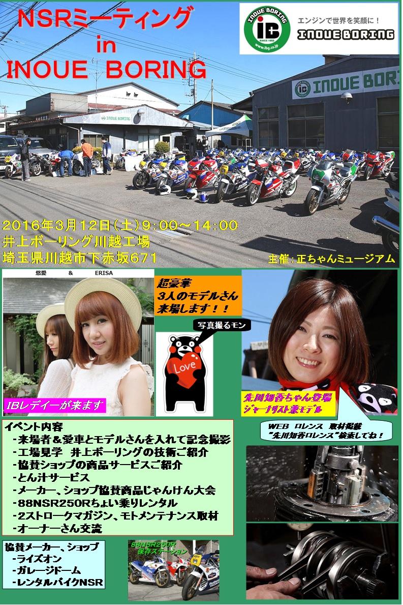 IB0312_20160105160604de9.jpg