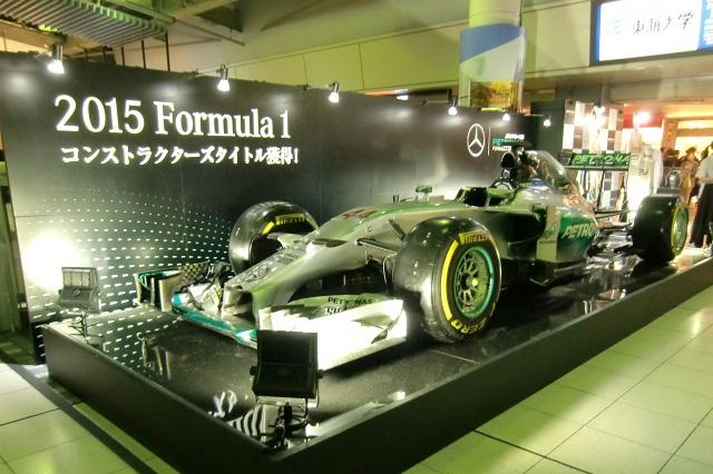 メルセデス AMG ペトロナス F1マシン W05 Hybrid