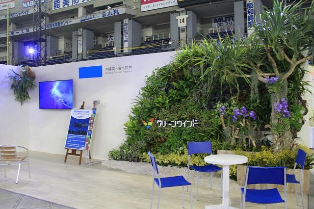 海洋博公園 沖縄美ら海水族館