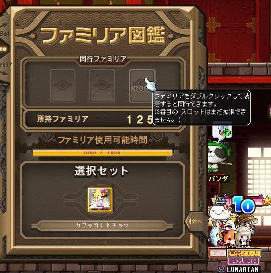 Maple151214_223332.jpg