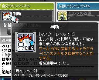 Maple151223_191905.jpg