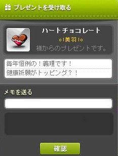 Maple160214_161357.jpg