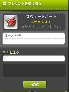 Maple160215_183222.jpg