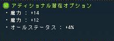 Maple160228_095608.jpg