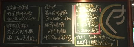 佐藤精肉店 (1)