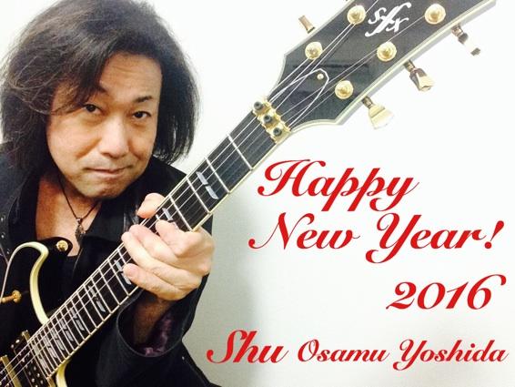2016nengajyo.jpg