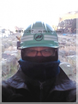 151215-1寒い