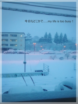 160118-1大雪警報
