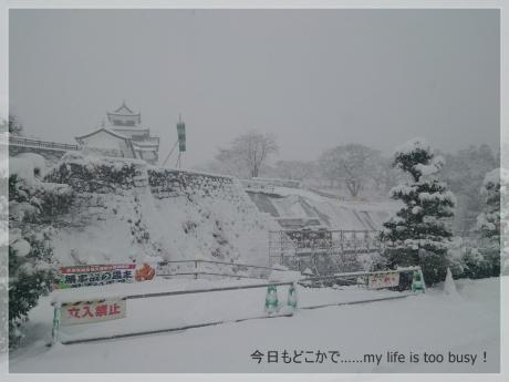 160118-2大雪警報