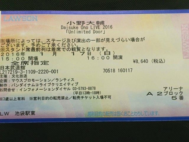DSC_0218b.jpg