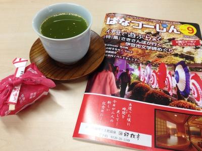 20151030-31_izu04