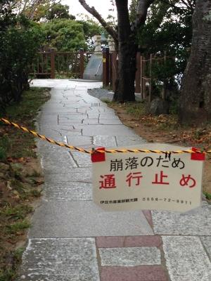20151030-31_izu19