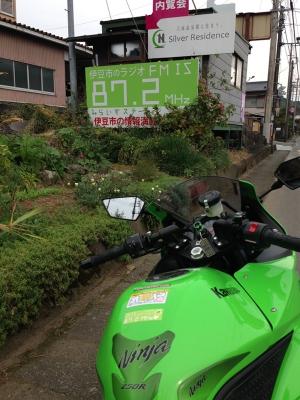 20151030-31_izu22