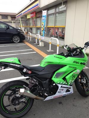 20151030-31_izu23
