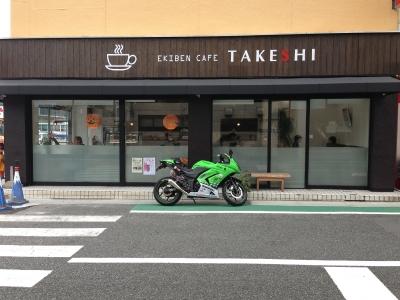 20151030-31_izu24
