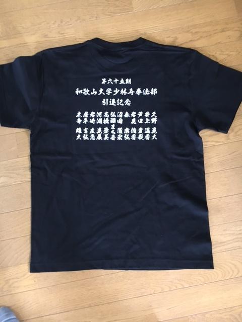 和大Tシャツ