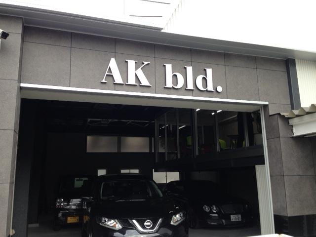 AK5.jpg
