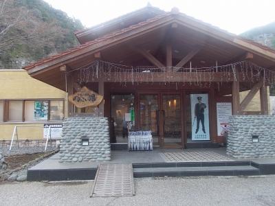 丹波山村2