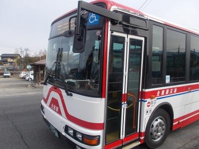 北恵那バス