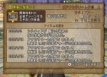 2016-01-12_17-20-38.jpg