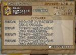 2016-01-24_19-08-53.jpg