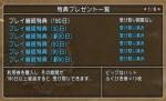 2016-01-27_12-55-13.jpg