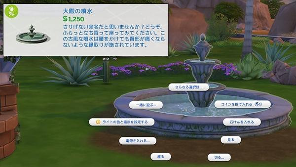 Romantic Garden1-5