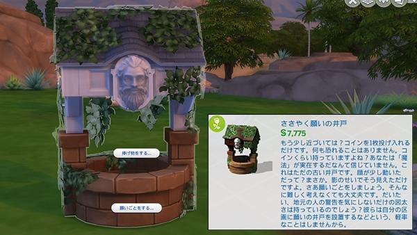 Romantic Garden1-6