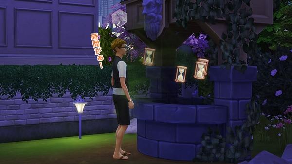 Romantic Garden1-18