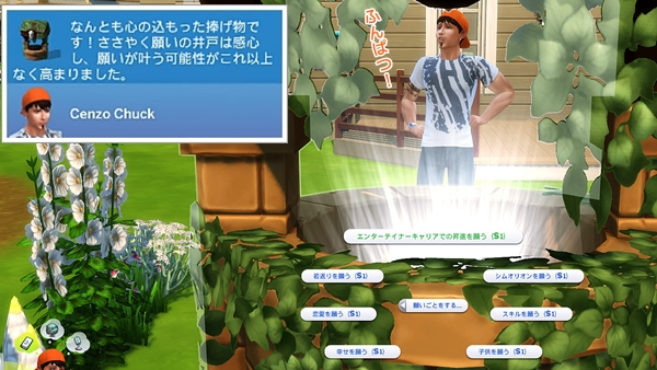 Romantic Garden1-29