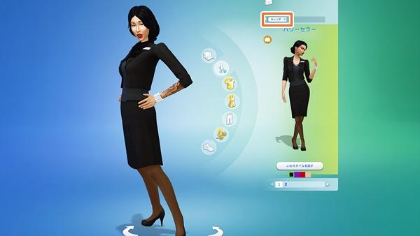 MCCC-career-outfit5.jpg