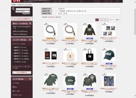 機動戦士ガンダム_鉄血のオルフェンズ_鉄華団の公式ライセンス商品売り切れ続出