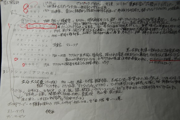 DSC_8388.jpg