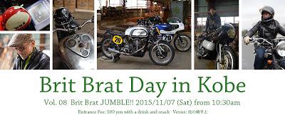 brit brat jumble