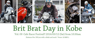 brit brat vol9 cafe racer March 2016