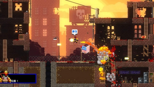 Broforce_20160305010424.jpg