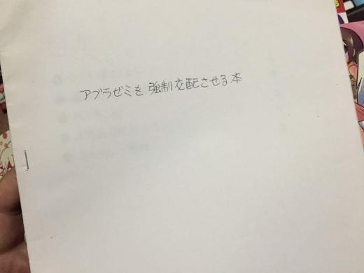 IMG_2138.jpg