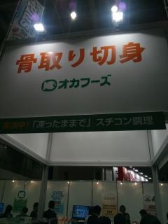 160127_164129.jpg
