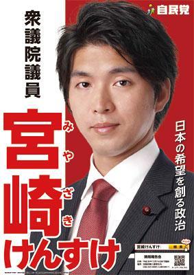kensuke.jpg