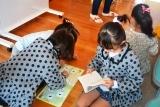 読書 (3)