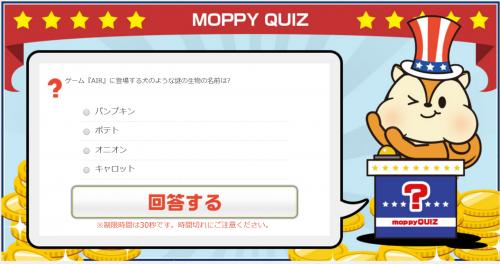 mop_12_29.png